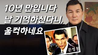 [장세진을 만나다] 191cm 최장신 배우...
