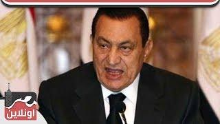 حسني مبارك يثور علي مذيع اسرائيلي قال له