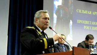 Общероссийское офицерское собрание - Ерёменко Борис