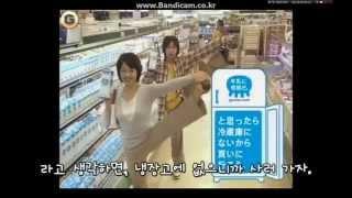 일본의 미친우유광고