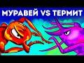 Когда муравей встречается с термитом, начинается эпическое сражение