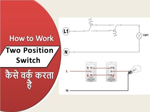 2 way switch wiring simulator hindi YouTube