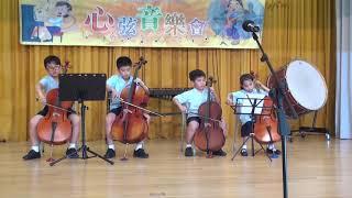 calps的16. 大提琴合奏 - Air相片
