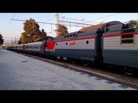 Сочи ЖД вокзал, прибытие пассажирского поезда.