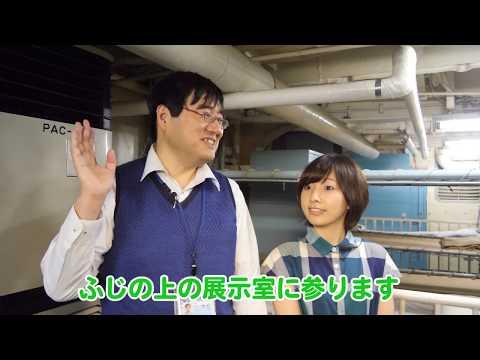 名古屋を巡る旅 -南極観測船ふじ編#02-
