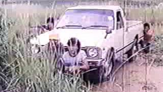 Old Thai Movie Khmer Dubbed 1.12 (End)