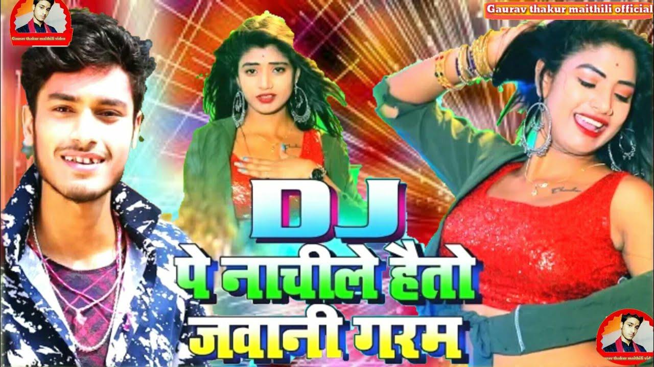 Download #Gaurav thakur maithili video#New hit maithili video 2020#New hit maithili video 2020