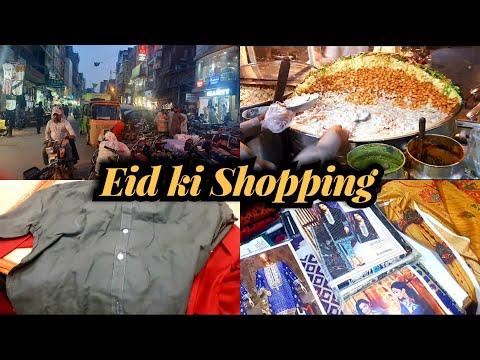 Eid Ki Shopping