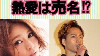 http://www.ldh.co.jp 関連動画 EXILE・TAKAHIROに3000人が大興奮!三代...