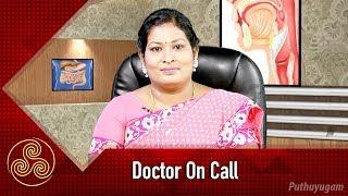 சர்க்கரை நோய் உள்ளவர்களுக்கு ... | Doctor On Call | 14/10/2018 | PuthuyugamTV
