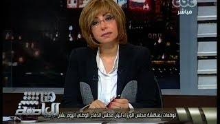 #هنا_العاصمة | اجتماع طاريء لمجلس الوزراء بعد تفجير مسطرد الإرهابي