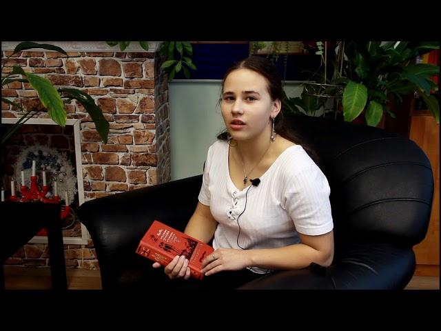 Изображение предпросмотра прочтения – МарияЕгорова читает произведение «Моим стихам, написанным так рано…» М.И.Цветаевой