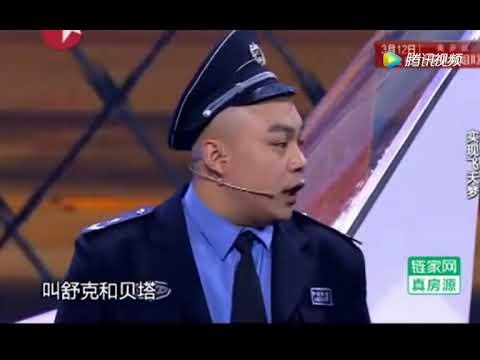 宋晓峰杨冰爆笑卖减肥药,一天吃仨馒头减100多斤!台下笑出泪