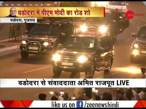 Watch: PM Modi's road show at Vadodara | वडोदरा में प्रधानमंत्री मोदी का रोड शो शुरू