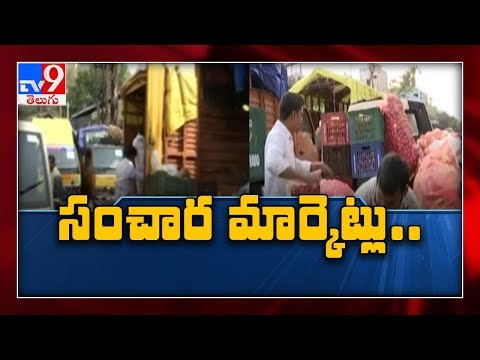Mobile rythu bazaars at your service during the lockdown period - TV9