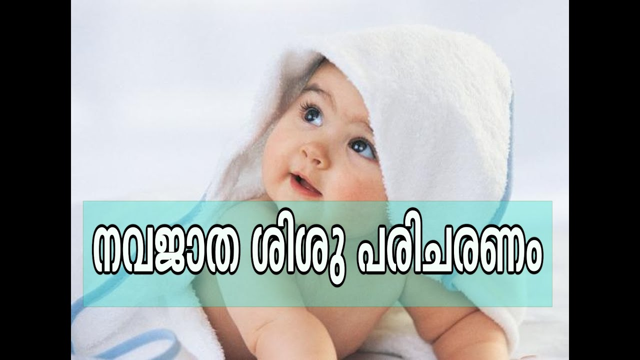 New born care |Doctor Live 31stMarch 2015
