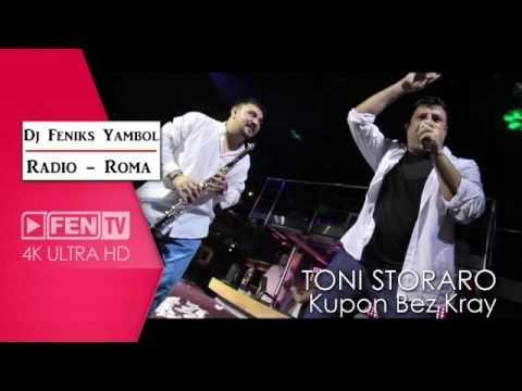 Toni Storaro feat Azis, Sali Okka & Burhan Kupon bez kray 2016 Dj Feniks YambolToni Storaro fea