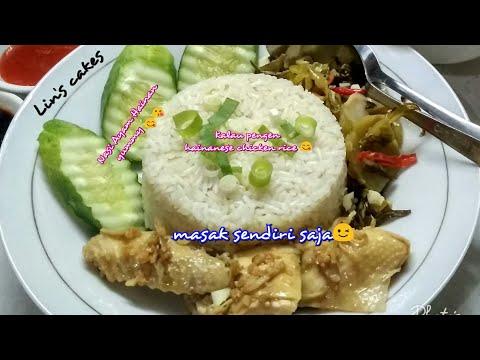 yang-kangen-pengin-hainanese-chicken-rice...masak-sendiri-yuk...😉||-nasi-ayam-hainan