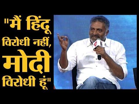बीजेपी के विरोध में लगातार बोलते रहे प्रकाश राज? | The lallantop | Prakash Raj | Narendra Modi