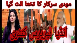 Cia slapped india after UN. VHP and bajrang dal a militant religious outfit, CIA