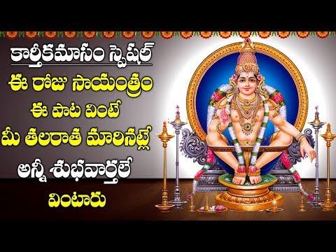 lord-ayyappa-astakam-  -ayyappa-bakthi-songs-  -karthikmasam-special-  -devotional-time