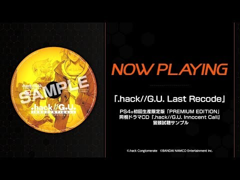 "hack//G U  Last Recode – Drama CD ""Innocent Call"" [Complete] | Fire"