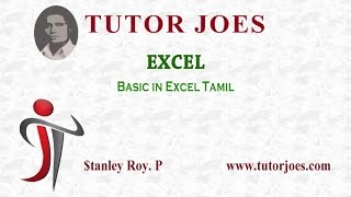Basic Excel formulas in Tamil - 1