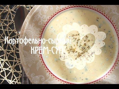 Сырный суп с беконом как в
