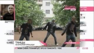 Флешмоберы повторят танец Медведева