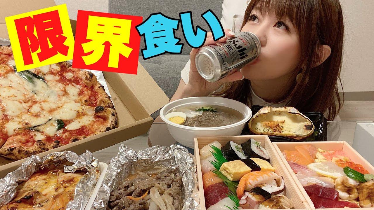 お腹空き過ぎたので大阪市内でフードデリバリーをめちゃくちゃ注文してみた【DiDi Food】