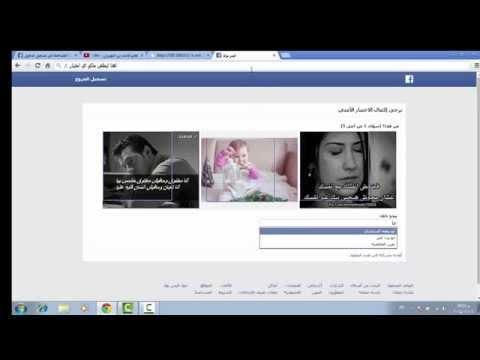 حل مشكلة عدم ضهور خيارات اختبار صور فيس بوك 2015