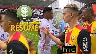 RC Lens - Stade de Reims (1-1)  - Résumé - (RCL - REIMS) / 2016-17