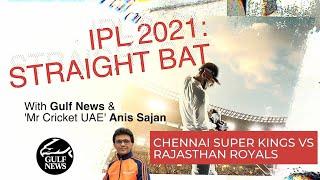 IPL 2021: Straight Bat with Gulf News and Mr. Cricket UAE Anis Sajan - CSK vs RR