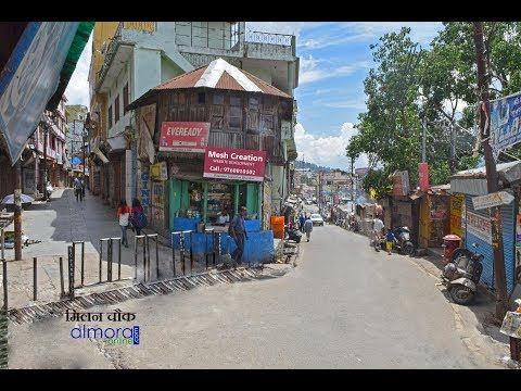 Almora City Tour: Various locations of Almora just in 3 minutes