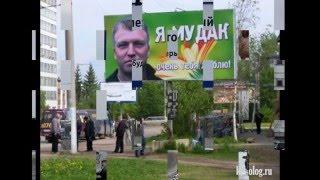 видео Рекламный щит