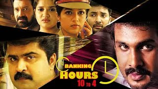 English Thriller Movies Full | Banking Hours 10 To 4 | English Robbery Movies Full | Full HD Movies