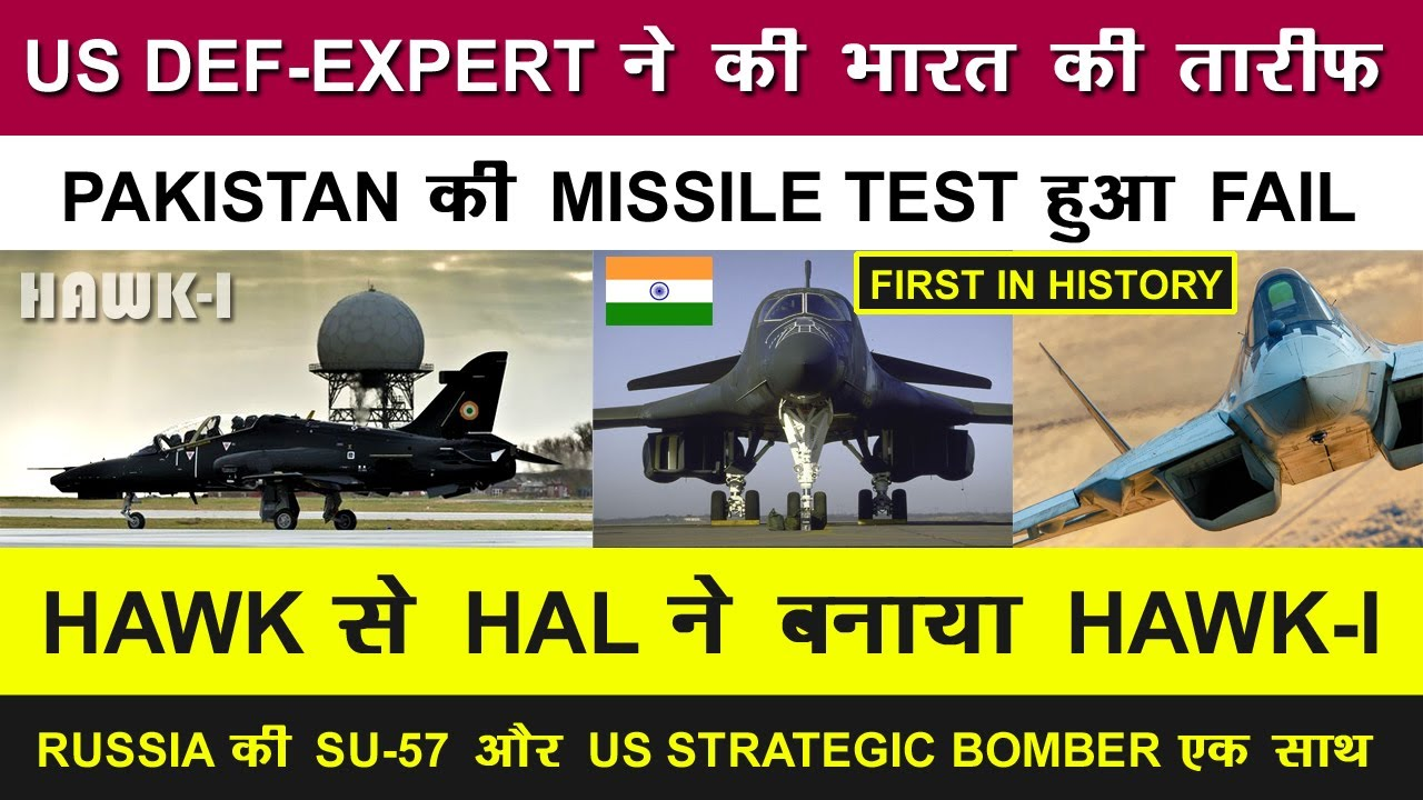 Indian Defence News:HAL Hawk-I aircraft,Pak missile test failed,US B-1 & Su-57 in India,TEDBF issue