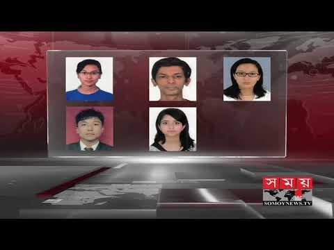 স্বজনদের কান্নায় ভারী হয়ে উঠেছে বাংলাদেশ | US Bangla Airlines News | Somoy Tv