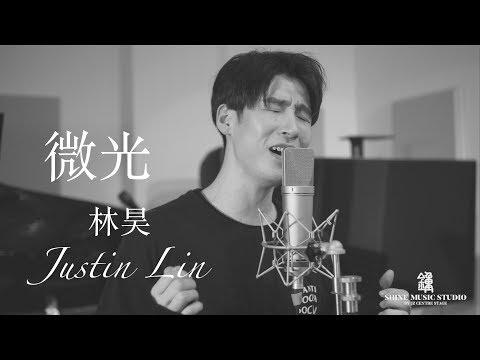 华晨宇 微光 Cover - 林昊 Justin Lin Shine Music Studio By JZ Centre Stage
