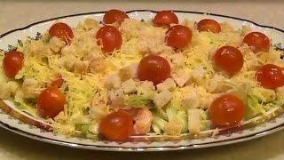 Салат Цезарь с жареными креветками и яичным соусом