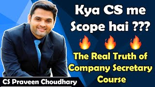Kya CS me Scope hai ? The Real Truth of Company Secretary Course