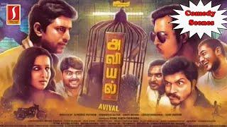 Superhit Tamil  movie comedy scenes   New upload Tamil movie scenes   2018 upload