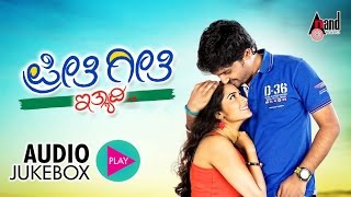 "Preethi Geethi Ityaadi ""All Songs JukeBox"" - Feat. Pavan Wadeyar, Sangeetha Bhat"