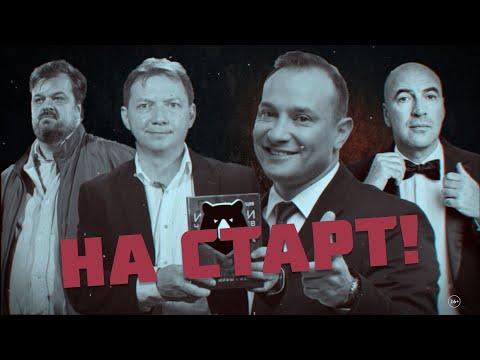 Будущее Спартака и баттлы Слуцкого | Что будет в концовке РПЛ