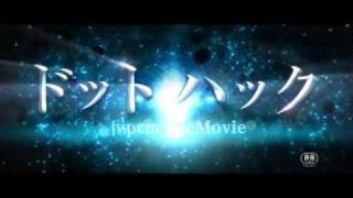 .hack//The Movie - Announcement Trailer