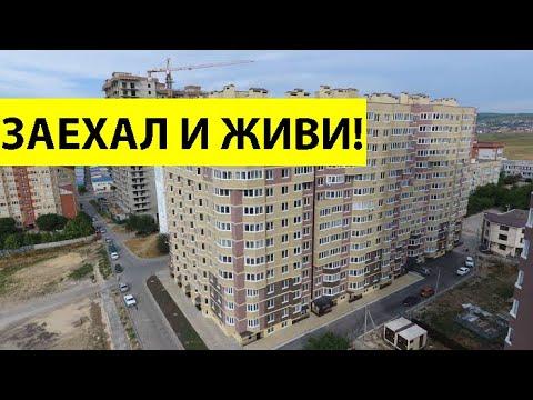 Квартира в Анапе в СДАННОМ ДОМЕ! Новая квартира с ШИКАРНЫМ РЕМОНТОМ для ПМЖ в Анапе #322