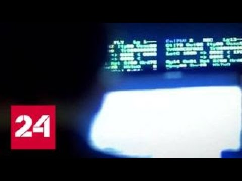 Уничтожен крупнейший в России интернет-магазин наркотиков - Россия 24