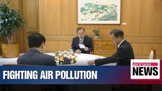Pres. Moon to discuss ways to improve air quality with fmr. UN chief Ban Ki-moon thumbnail