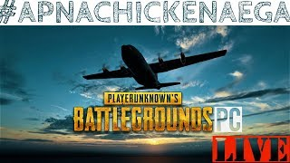 APNA CHICKEN AEGA 🔴| PUBG LIVE ACTION ACQUIRING SUPPLY DROPS with playerkolkata TO IMPROVE SKILL