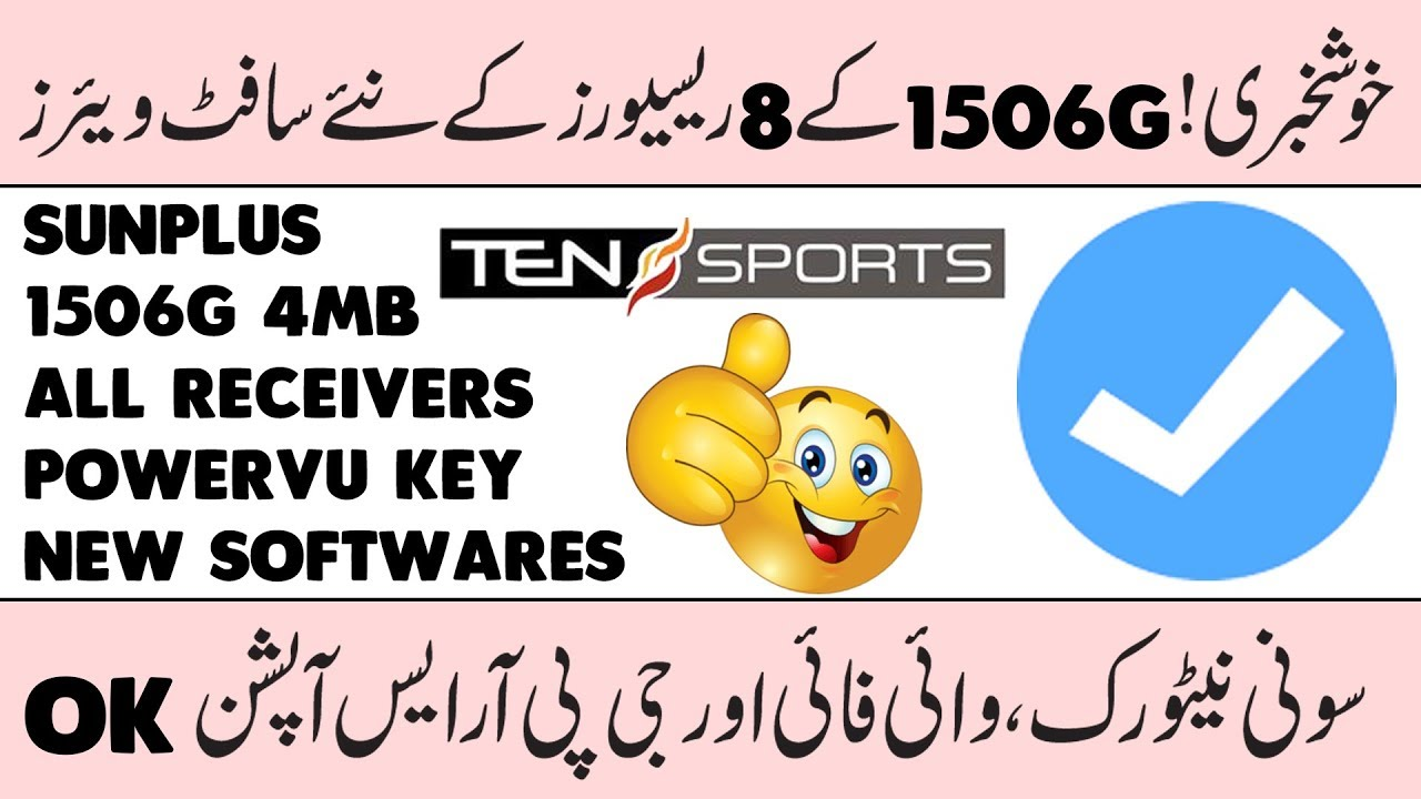 Sunplus 1506g All Receivers Latest PowerVU Key New Softwares